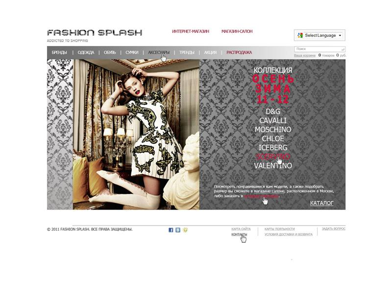 FashionSplash.ru